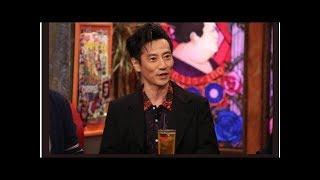 俳優・津田寛治、芸能人に無知すぎる 国民的アイドル・嵐を「らん」と呼...
