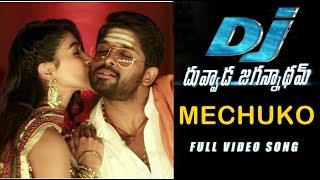DJ Video Songs - Mechuko Full Video Song | Allu Arjun, Devi Sri Prasad