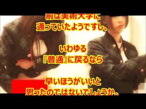 【芸能チャンネル】トイレ盗撮動画の被害者は乃木坂46の橋本奈々未だった