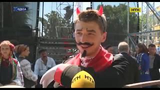 Легендарний Сорочинський ярмарок переїхав до Одеси
