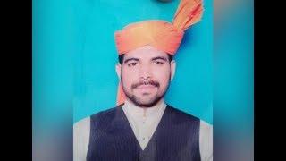 Zainab Kasur Girl Killer Imran Arrested By Punjab Police LIVE Cover Detail Pakistani Video Viral