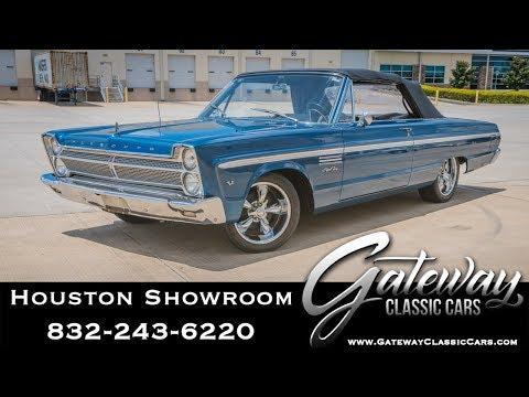 1965 Plymouth Sport Fury Gateway Classic Cars #1557 Houston Showroom