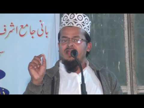 Nizamat Shamsuzzama khan Sabri Muzaffarpuri in yaume Shaikhe Aazam kichhauchh sharif