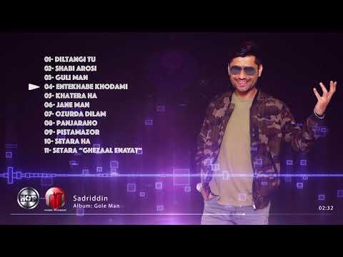 "Sadriddin ""Gole Man Album"" Audio NEW TAJIK SONGS 2018 صدرالدین - آلبوم گل من"