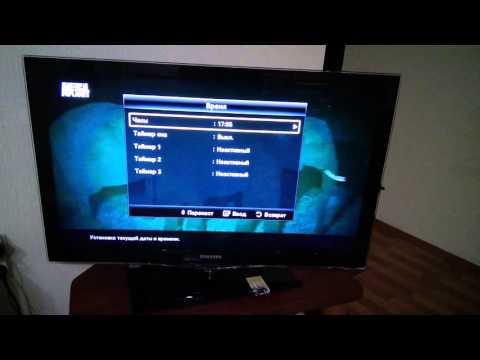 Как на телевизоре самсунг поставить таймер