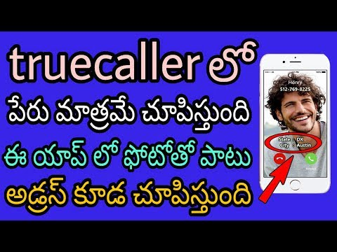 how to find unknown caller details with address, photo   Best APP For Android Instead Of truecaller