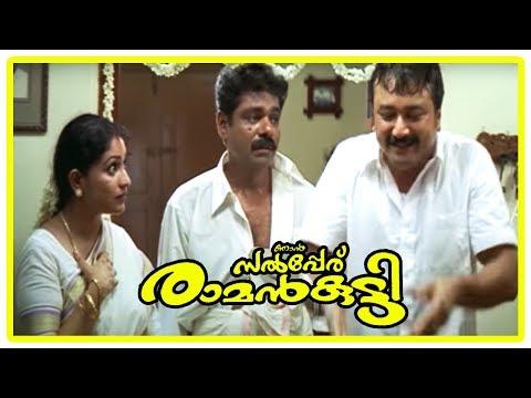 Njan Salperu Ramankutty Movie Scenes   Jayaram intro   Mandara Poovinte Song   Title Credits  