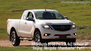 [Long Drive] 2015 Mazda BT-50 Pro...