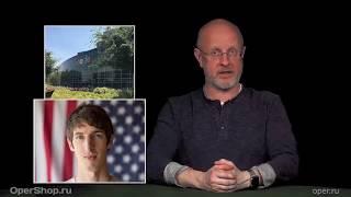Гоблин - Про борьбу с Google за толерантность и политкорректность