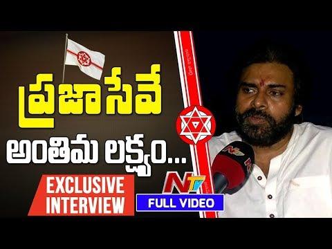 Exclusive: Janasena Chief Pawan Kalyan Interview || Straight From Porata Yatra || Srikakulam || NTV