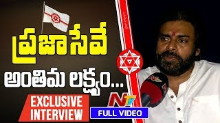 Pawan Kalyan Exclusive Interview | Pawan Kalyan Interview Straight From Janasena Porata Yatra | NTV