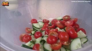 Салат из пекинской капусты. Видео рецепт
