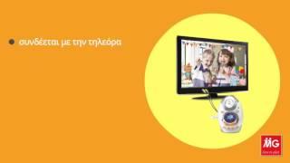 TV Super Star Karaoke