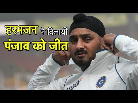 Harbhajan Singh Shines For Punjab | Sports Tak