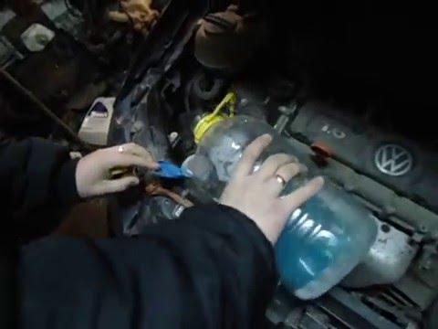 замерз бачок омывателя фольксваген поло