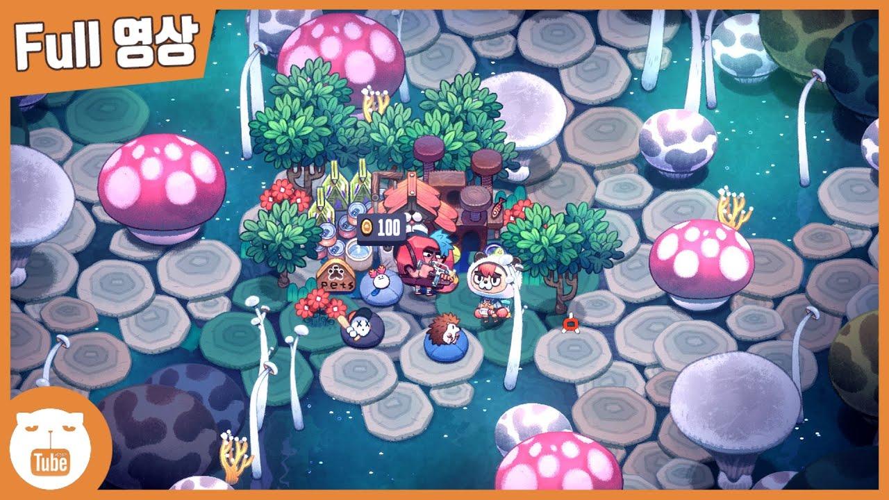 #3 난이도⭐⭐⭐클리어! 귀여운 로그라이크 게임 - 쥬시 렐름【웁