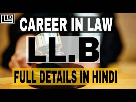 Career in Law (LLB) in Hindi | LLB course all details 2018 |