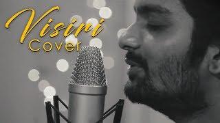 Visiri (Cover ) Enai Noki Paayum Thota | AllanPreetham | ft., Shreekanth