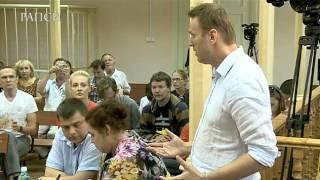 Последнее слово Алексея Навального по делу Кировлеса