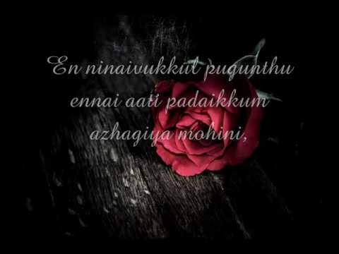 Never Ending Love - Viswamitra ft.Rumethis [Lyrics]