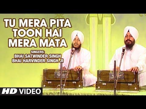 Tu Mera Pita Toon Hai Mera Mata (Shabad) | Bhai Satwinder Singh, Bhai Harvinder Singh Ji