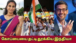 வரலாற்று வெற்றி பெற்று இந்தியா படைத்த சாதனை…!! | India Big Victory Against Australia