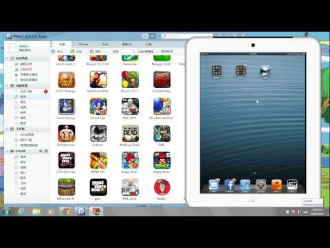 Install Cracked Apps On iOS 511/51 With AppSync