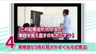 【7+English】~60日完全記憶英会話~ 世界の「七田式」の最新英語教材...