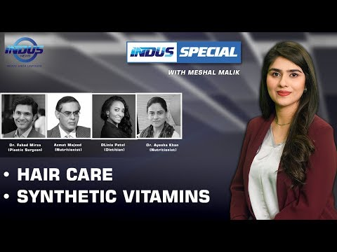 Indus Special - Wednesday 19th February 2020