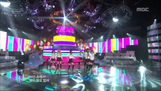 Girls' Generation - Into The New World, 소녀시대 - 다시 만난 세계, Music Core 20100220
