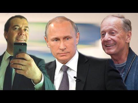 Смотреть Михаил Задорнов. Про Путина, Медведева и предстоящие выборы онлайн