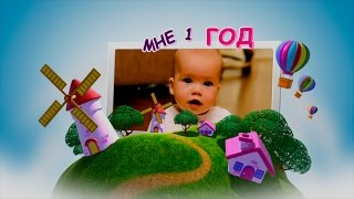 Фильм первый год жизни ребенка