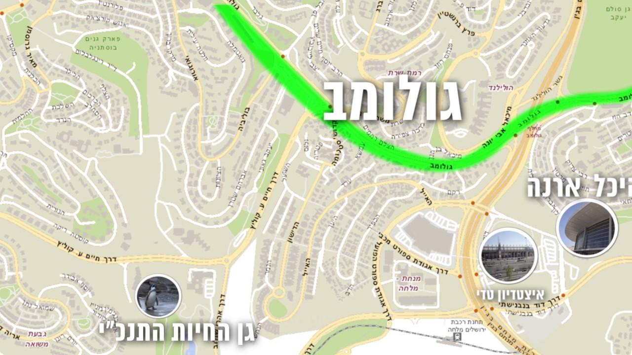 Danny Shemesh: הדסה הקטנה ירושלים