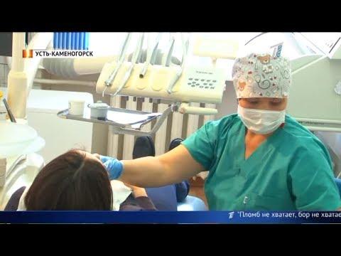 Лечили зубы за бесплатно. Стоматологи 3 месяца не получают заработную плату