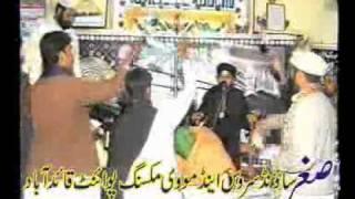 Muhammad abu bakar chisti attari in kalaam peer mahar Ali shah
