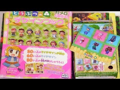 ASMR - Animal Crossing: New Leaf   Magnets + QR Design Book