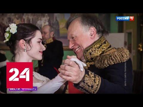 Привязал к стулу, угрожал утюгом: до Ещенко Соколов встречался с другой студенткой - Россия 24