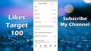 YouTube New Update & Features July 2018 | Time Watched Feature
