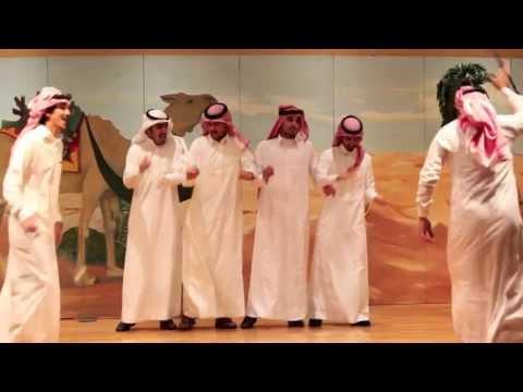 Explore Saudi 2013 | Saudi Culture Event in Colorado