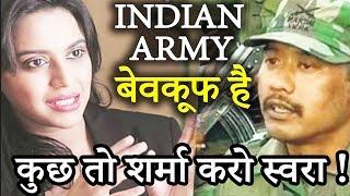 OMG! Swara Bhaskar Used Abusive Words For Indian Army, Must Watch