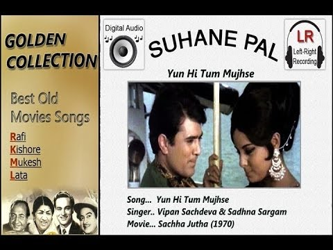 Yunhi Tum Mujhse Baat Karti Ho - Sachaa Jhutha - Suhane Pal