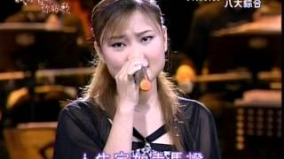 王壹珊+走馬燈+我的音樂你的歌