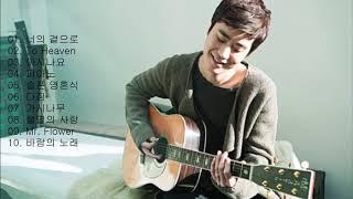 조성모 (Jo Sung Mo) BEST 10곡 좋은 노래모음 [연속재생]