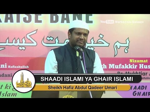 Urdu Lecture | Shaadi Islami ya Ghair Islami by Shaikh Abdul Qadeer Umari thumbnail