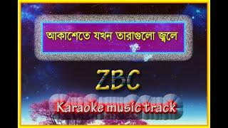 Akasete jokhon taragulo-MB-karaoke