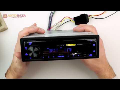 Автомагнитола Sony CDX-G3300U