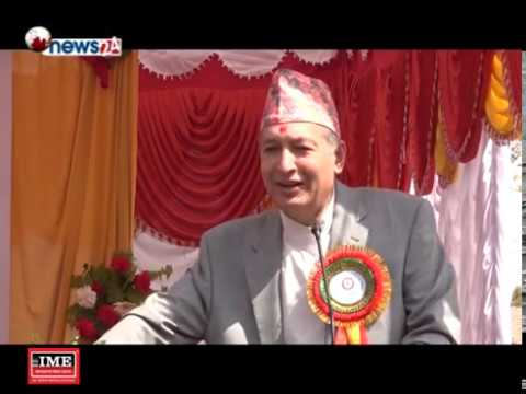 BUSINESS TODAY (2075/12/05) - NEWS24 TV