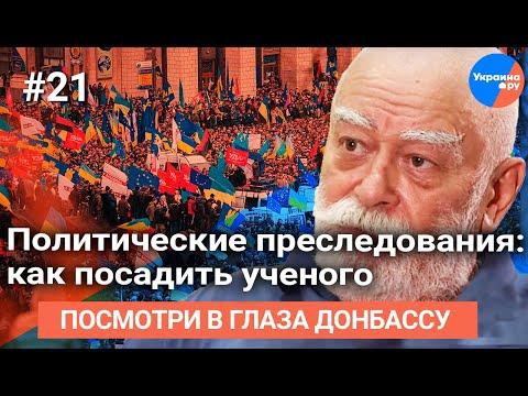 Мехти Логунов: я