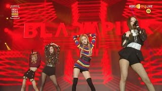 BLACKPINK 불장난 PLAYING WITH FIRE 붐바야 BOOMBAYAH In 2017 Seoul Music Awards