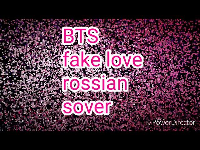 ????? ?? BTS- fake love ????? ?????? ???